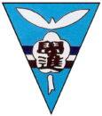 學進國小校徽